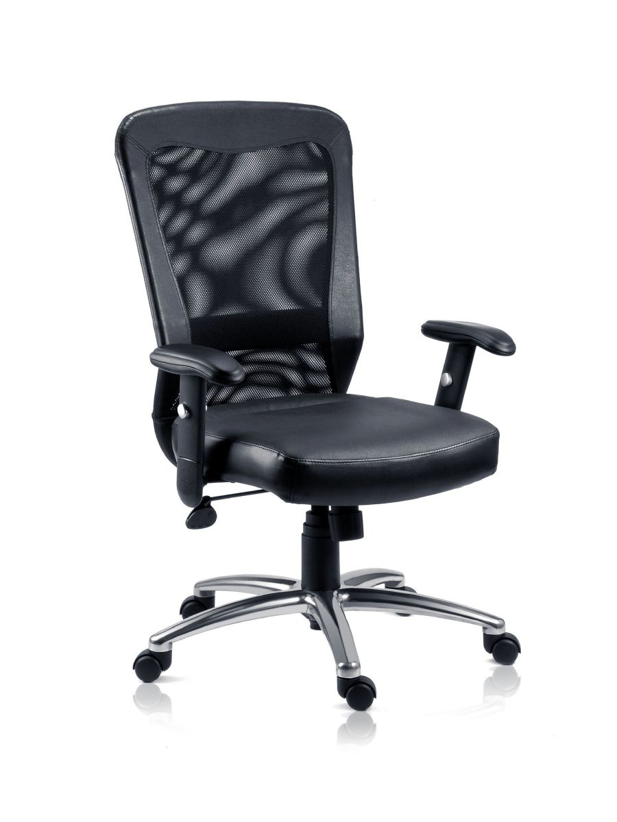 SEA SWIVEL OFFICE CHAIR